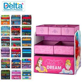 デルタ Delta おもちゃ箱 子ども部屋 収納ボックス マルチビン オーガナイザー 子供 収納ラック 収納BOX お片付け インテリア キャラクター あす楽