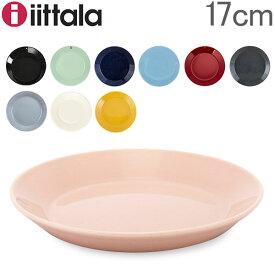 【お盆もあす楽】イッタラ Iittala ティーマ ハニー Teema 17cm プレート 北欧 フィンランド 食器 皿 インテリア キッチン 北欧雑貨 Plate あす楽