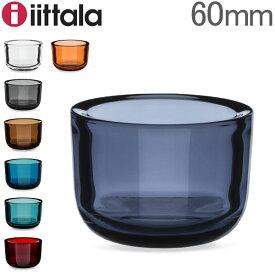 イッタラ iittala ヴァルケア キャンドルホルダー 60mm Valkea Tealight Candleholder ガラス 北欧 インテリア