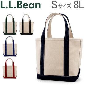 【お盆もあす楽】エルエルビーン L.L.Bean トートバッグ Sサイズ 8L ボートアンドトート 112635 バッグ レギュラーハンドル メンズ レディース 鞄 おしゃれ あす楽