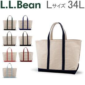 【お盆もあす楽】エルエルビーン L.L.Bean トートバッグ Lサイズ 34L ボートアンドトート 112637 バッグ レギュラーハンドル メンズ レディース 鞄 おしゃれ あす楽