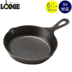 Lodge ロッジ ロジック スキレット 6-1/2インチ L3SK3 Lodge Logic Skillet フライパン グリルパン アウトドア あす楽