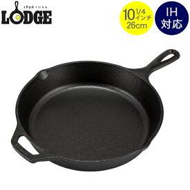 Lodge ロッジ ロジック スキレット 10-1/4インチ L8SK3 Lodge Logic Skillet with Assist Handle フライパン グリルパン アウトドア あす楽