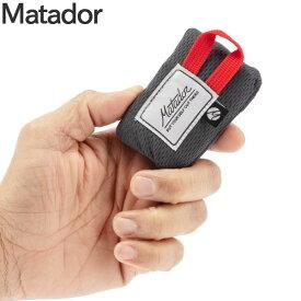 【お盆もあす楽】マタドール Matador ミニ ポケットブランケット レジャーシート 超コンパクト 撥水 1〜2人用 ブランケット MATS001GR Mini Pocket Blanket あす楽