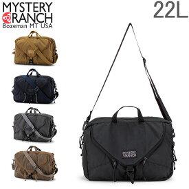 ミステリーランチ Mystery Ranch 3way ブリーフケース 22L ショルダーバッグ ビジネスバッグ 通勤 通学 ビジネス メンズ レディース あす楽