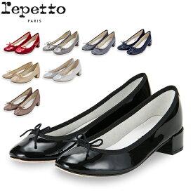レペット Repetto バレエシューズ カミーユ V511V MYTHIQUE FEMME CAMILLE レディース パンプス 革靴 エナメル ローヒール かわいい あす楽