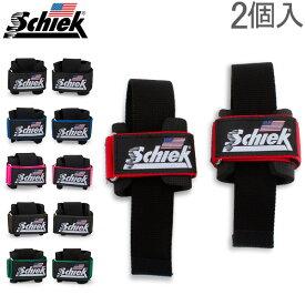 シーク Schiek リフティングストラップ パッド付き 左右1組セット Model 1000-PLS リストラップ Power Lifting Straps あす楽