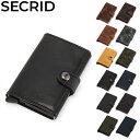 【お盆もあす楽】セクリッド シークリッド Secrid ミニウォレット Mini Wallet 財布 レザー 871821528 カードケース …