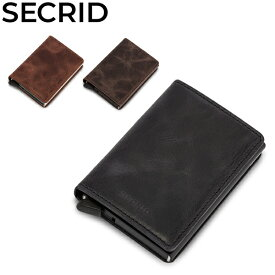 セクリッド シークリッド Secrid スリムウォレット Slim Wallet ビンテージ Vintage 8718215283 財布 レザー カードケース パスケース 革 キャッシュレス あす楽