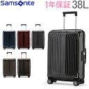 サムソナイト Samsonite スーツケース 38L 軽量 ライトボックス スピナー 55cm 機内持ち込み 79297 Lite-Box SPINNER …