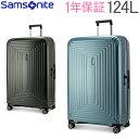 サムソナイト Samsonite スーツケース 124L 軽量 ネオパルス スピナー 81cm 65756.0 Neopulse SPINNER 81/30 キャリー…