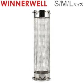 ウィンナーウェル Winnerwell 煙突ガード S / M / Lサイズ メッシュテントプロテクター 薪ストーブ専用 910325 Mesh Protector 煙突 テント