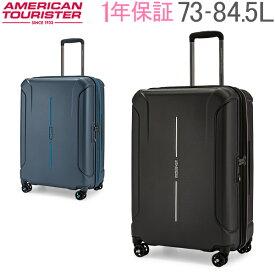 サムソナイト アメリカンツーリスター American Tourister スーツケース テクナム スピナー Technum 68cm 73-84.5L 4輪 キャリーケース あす楽