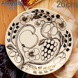 アラビア Arabia 皿 26cm パラティッシ プレート フラット ブラック Paratiisi Black & White 中皿 ブラパラ 食器 1005398 6411800066709 あす楽