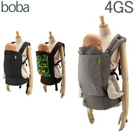 ボバ Boba 抱っこひも 抱っこ紐 ボバキャリア 4GS Boba Classic 4GS Carrier 赤ちゃん ベビーキャリア 新生児 おんぶ紐 出産祝い 抱っこ紐特集 あす楽