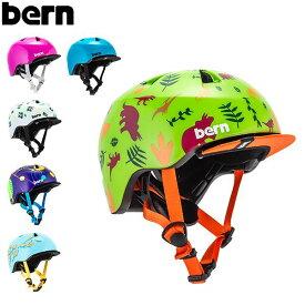 【エントリーで最大P4倍 3/9 23:59迄】バーン BERN ヘルメット TIGRE 子供用 ティグレ オールシーズン 自転車 ストライダー 軽量 安全 快適 キッズ ベビー 1-2歳 あす楽