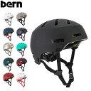 バーン BERN ヘルメット メーコン 2.0 オールシーズン 大人 自転車 スノーボード スキー スケボー BM17E20 Macon 2.0 …