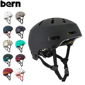 バーン BERN ヘルメット メーコン 2.0 オールシーズン 大人 自転車 スノーボード スキー スケボー BM17E20 Macon 2.0 スケートボード BMX あす楽