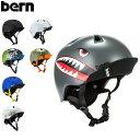 バーン Bern ヘルメット 男の子用 ニーノ オールシーズン キッズ 自転車 スノーボード スキー スケボー VJB Nino スケ…