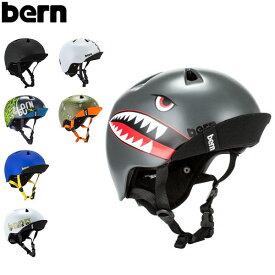 【エントリーで最大P4倍 3/9 23:59迄】バーン Bern ヘルメット 男の子用 ニーノ オールシーズン キッズ 自転車 スノーボード スキー スケボー VJB Nino スケートボード BMX ニノ あす楽