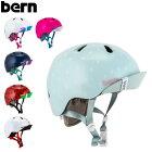 【お盆もあす楽】バーン Bern ヘルメット 女の子用 ニーナ オールシーズン キッズ 自転車 スノーボード スキー スケボー VJGS Nina スケートボード BMX ニナ あす楽