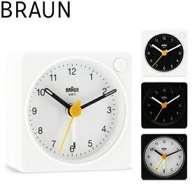 ブラウン BRAUN 時計 置き時計 アラーム クロック BC02X Classic Travel Analogue Alarm Clock 目覚まし時計 アナログ 置時計 ブランド あす楽