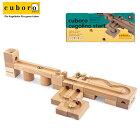 【お1人様1点限り】 キュボロ Cuboro (クボロ) クゴリーノ スタート 積み木 木のおもちゃ 知育玩具 088 cuboro cugolino start クボロ社 あす楽