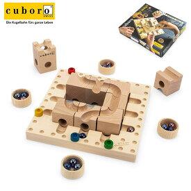 【お1人様1点限り】 キュボロ Cuboro (クボロ) トリッキーウェイ ボードゲーム 知育玩具 木のおもちゃ 190 Cuboro Tricky Ways クボロ社 あす楽