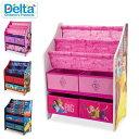 デルタ Delta 本棚&おもちゃ箱 子供部屋 収納ラック キッズ 絵本 子供用 オーガナイザー 収納 ボックス お片付け イ…