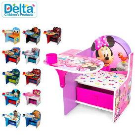 デルタ Delta デスク チェア 収納付き 勉強机 子供机 キッズ テブール イス 家具 子供用 インテリア Chair Desk with Storage Bin
