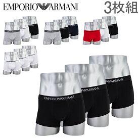 【お盆もあす楽】エンポリオアルマーニ Emporio armani ボクサーパンツ 3枚セット 111610/CC722 Underwear Trunk 3 Pack メンズ アンダーウェア パンツ あす楽