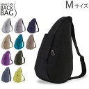 【エントリーで最大P4倍 3/9 23:59迄】ヘルシーバックバッグ Healthy Back Bag テクスチャードナイロン Mサイズ ボデ…