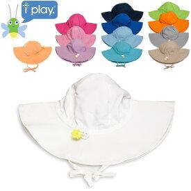 【お盆もあす楽】アイプレイ Iplay 帽子 サンハット 紫外線防止 UVカット サンウェア 無地 Brim Sun Protection Hat アウトドア べビー 赤ちゃん あす楽