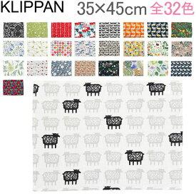 クリッパン Klippan テーブルマット ランチョンマット 35×45cm コットン リネン Table Mats 北欧 雑貨 かわいい キッチン あす楽