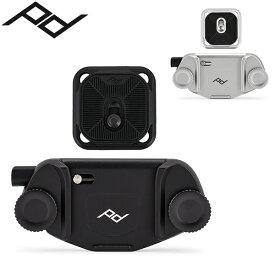 ピークデザイン Peak Design カメラ クリップ キャプチャー カメラアクセサリー CP-BK-3 Camera Clips Capture V3 カメラホルダー おしゃれ あす楽