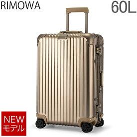 リモワ RIMOWA オリジナル チェックイン M 60L 4輪 スーツケース キャリーケース キャリーバッグ 92563034 Original Check-In M 旧 トパーズ 【NEWモデル】 あす楽