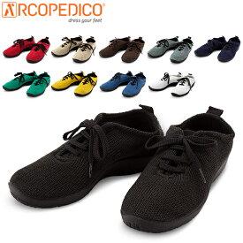 【5%還元】【あす楽】アルコペディコ Arcopedico LS ニットスニーカー L'ライン 5061460 レディース コンフォートシューズ 靴 軽量 快適 健康 外反母趾予防