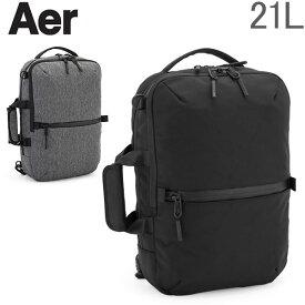 エアー AER リュックサック 21L フライトパック 2 FLIGHT PACK 2 バックパック 鞄 旅行 通勤 通学 ビジネス メンズ レディース 5%還元 あす楽