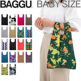 【10%OFFクーポン適用】 エコバッグ バグゥ Baggu バグー ベビーバグゥ 1292-F102 Baby Baggu トートバッグ 折り畳み マイバッグ ナイロン バッグ ミニ おしゃれ あす楽