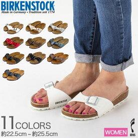【全品あす楽】【あす楽】 ビルケンシュトック BIRKENSTOCK サンダル ビルケン マドリッド Madrid 細幅 Narrow ビルケン レディース 女性 靴 アウトドア おしゃれ