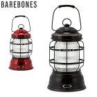 ベアボーンズ リビング Barebones Living フォレストランタン LED アウトドア キャンプ ライト 照明 Forest Lantern V2 あす楽