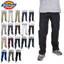 【あす楽】 ディッキーズ Dickies オリジナル ワークパンツ 874 チノパン パンツ ズボン メンズ 大きいサイズ 作業着 …
