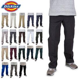 ディッキーズ Dickies オリジナル ワークパンツ 874 チノパン パンツ ズボン メンズ 大きいサイズ 作業着 Original 874 Work Pant MENS あす楽