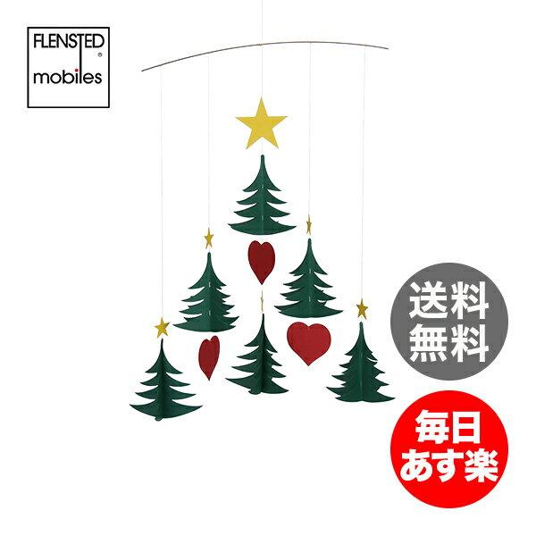 【最大5%クーポン】FLENSTED mobiles フレンステッド モビール Christmas Tree 6 クリスマスツリー 6 091A 北欧