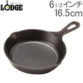 【全品あす楽】Lodge ロッジ ロジック スキレット 6-1/2インチ L3SK3 Lodge Logic Skillet フライパン グリルパン アウトドア