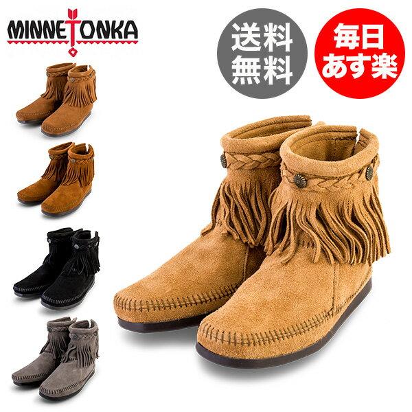 ミネトンカ Minnetonka ハイトップ バックジップ ブーツ スエード フリンジ Hi Top Back Zip Boot モカシン ショートブーツ レディース