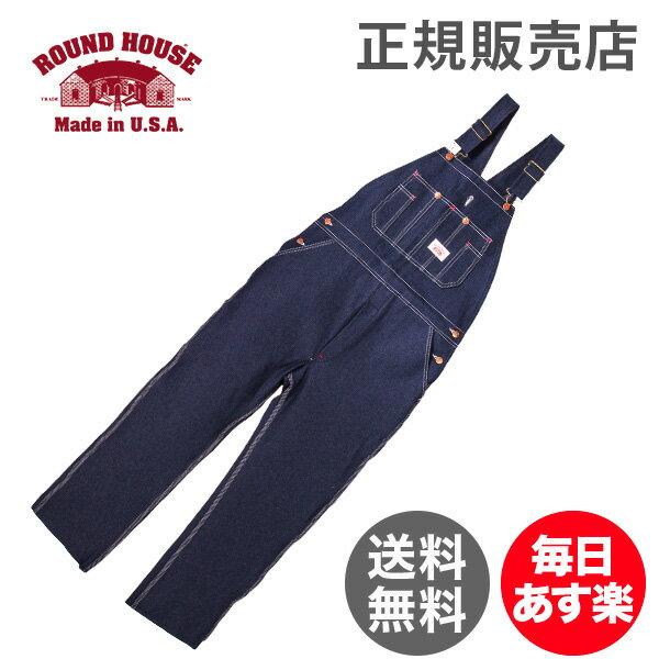【ポイント5倍】ラウンドハウス Round House #980 デニム オーバーオール クラシックブルー メンズ Men Zipper Fly Blue Denim Bib Overalls ビブ 正規販売店