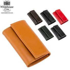 ホワイトハウスコックス Whitehouse Cox キーケース ブライドルレザー キーホルダー S5794 Keycase Solid Colour メンズ レディース キーリング