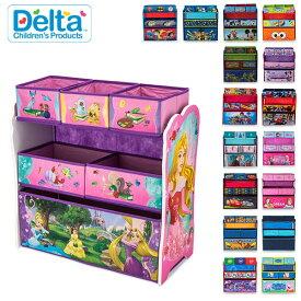 【お盆もあす楽】デルタ Delta おもちゃ箱 子供部屋 収納ボックス マルチビン オーガナイザー 子ども 収納ラック 収納BOX お片付け インテリア キャラクター あす楽