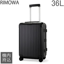【P10倍 1/28 23:59迄】リモワ RIMOWA エッセンシャル キャビン 36L 4輪 機内持ち込み スーツケース キャリーケース キャリーバッグ 83253634 Essential Cabin 旧 サルサ あす楽